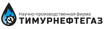 Логотип Тимурнефтегаз